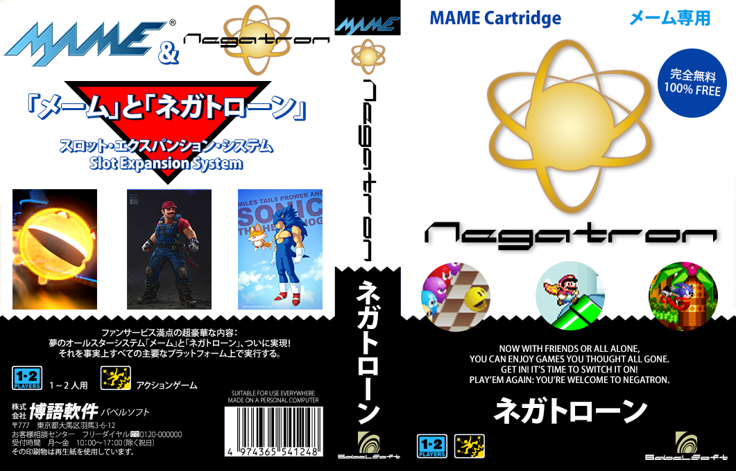 Default box art displayed in the software information pane